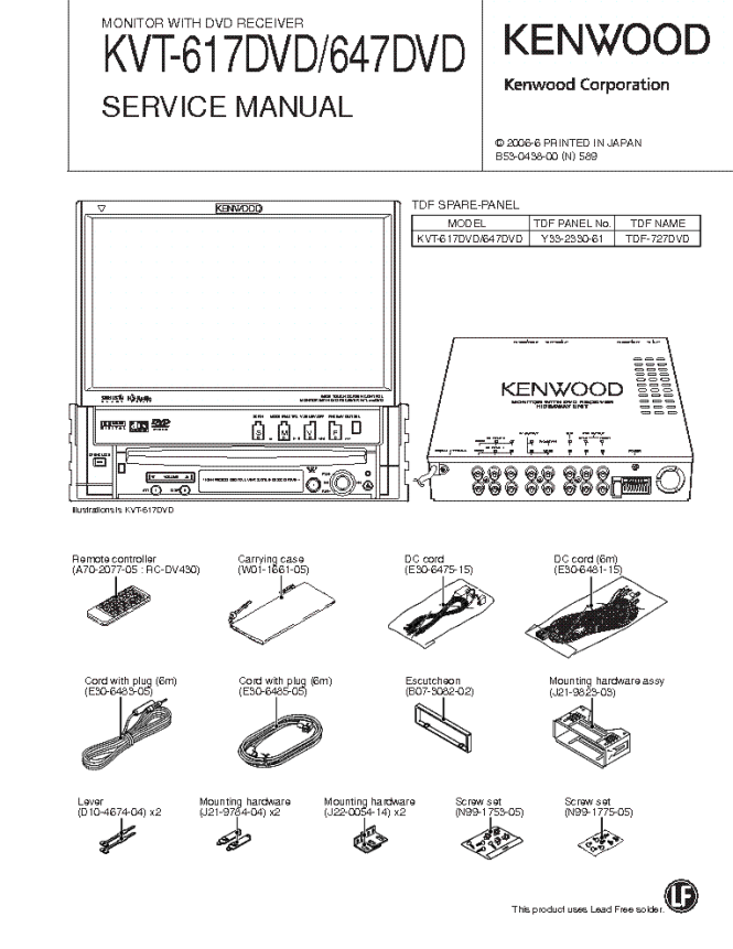 kenwood kdc 148 wiring diagram - wiring diagram,