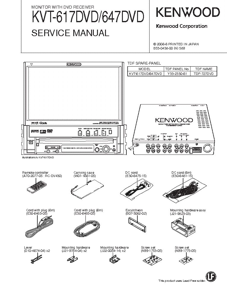 kenwood kdc mp242 radio wiring diagram   38 wiring diagram