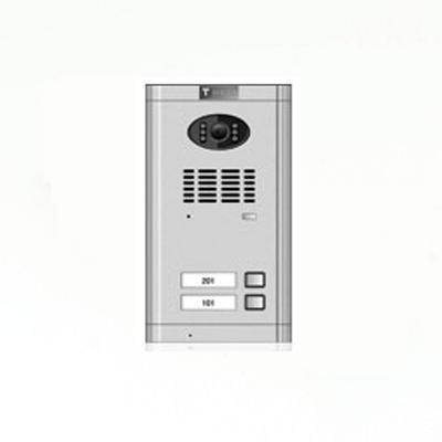 Vanjska jedinica video interfona SILVER 2 tastera Elektro Vukojevic