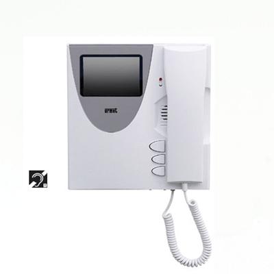 Urmet interfon monitor ARCO 1715/17 Elektro Vukojevic