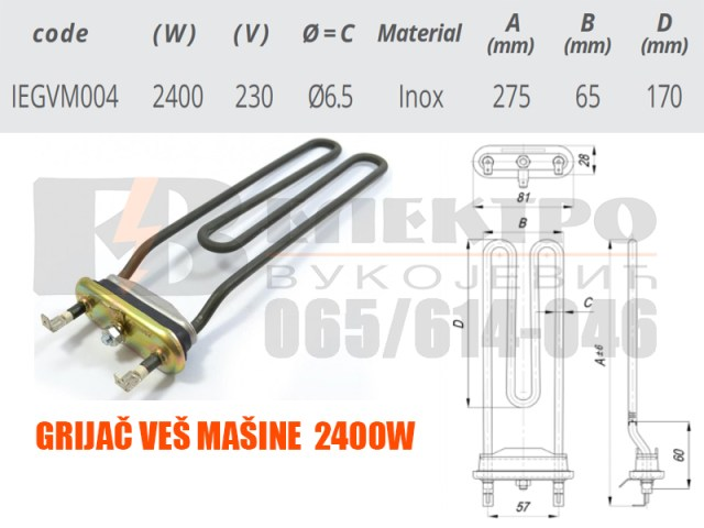 Grijac ves masine 2400W IEGVM004 Elektro Vukojevic