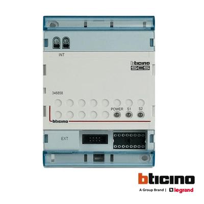 Interfon D45 2-žice sučelje DIN 4M Elektro Vukojevic