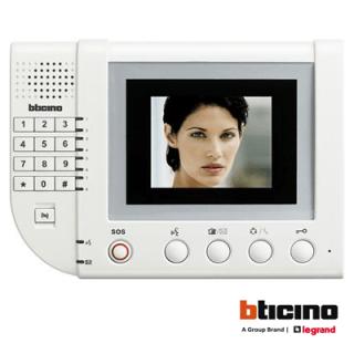 Interfon D45 3,5 video handsfree alarm Elektro Vukojevic