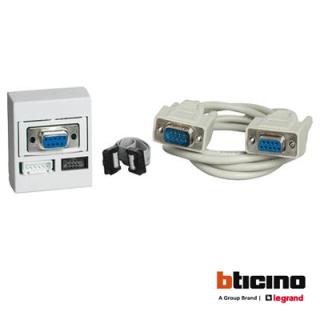 Interfon D45 alat za konfiguraciju Elektro Vukojevic
