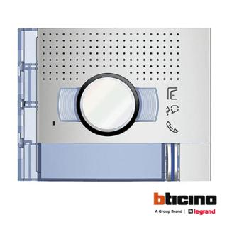 Interfon audio video modul sa 1 tipkom Elektro Vukojevic