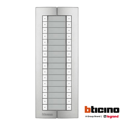 Interfon dodatna tastatura sa 32 tipki D45 Elektro Vukojevic