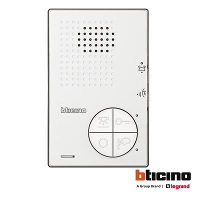 Interfon unutrasnja jedinica Classe 100 hands free Elektro Vukojevic