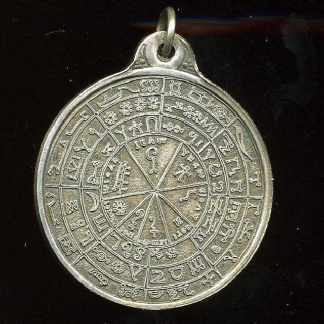 medallionzoom.JPG