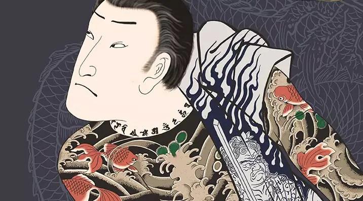 Ukiyo-e Samurai Tattoos Ignite Elemento Manifesto Ilustração Japão Ideologia