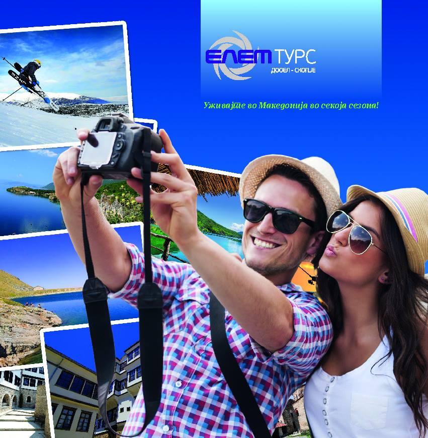 Уживајте во Македонија во секоја сезона!