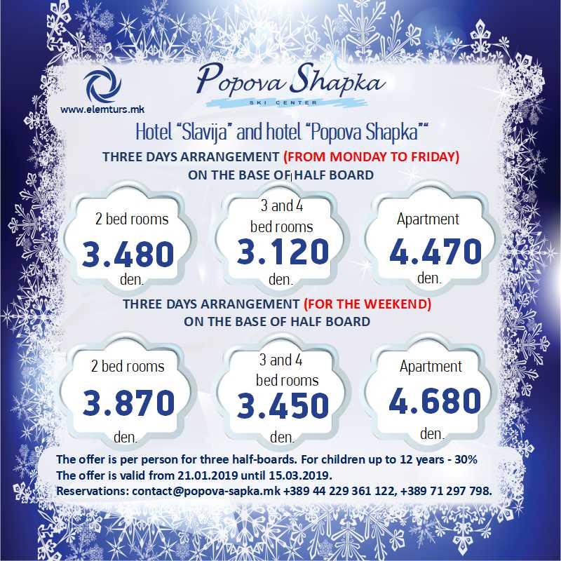 Popova Shapka- winter offer