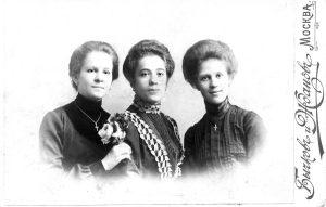 Катя Попова , Москва, 1902г.