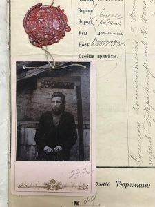 Тихон Музылев