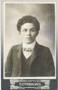 Соломон Бухтер