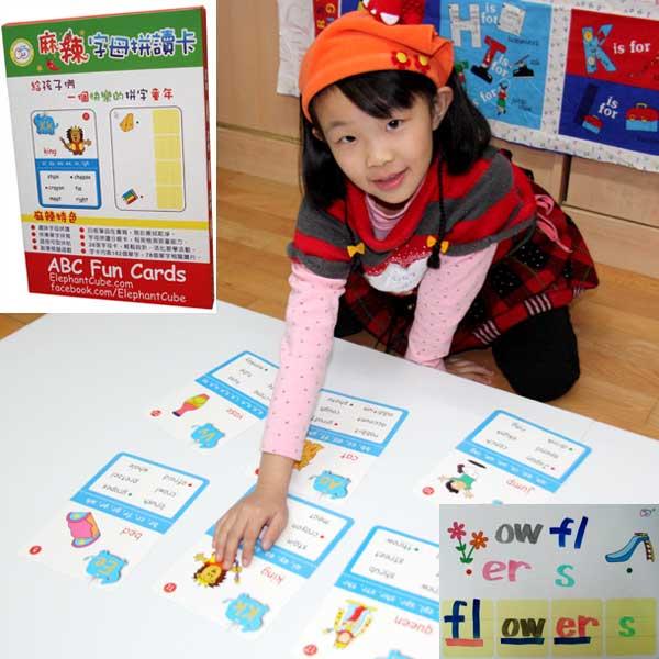 兒童 學美語 字卡 閃示卡 ABC 文具 自由塗畫