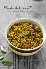 ettakka-tholi-thoran / Plantain peel stir fried with grated coconut.Kerala Sadhya recipes