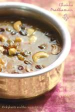 Chakka Pradhaman / Chakka Payasam / Jackfruit Kheer / Kerala sadya payasam recipe.Kerala Sadhya recipes