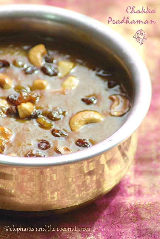 Chakka Pradhaman / Chakka Payasam / Jackfruit Kheer / Kerala sadya payasam recipeIndian sweets for all occasions