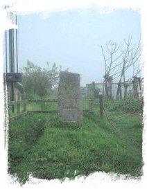 Monumento al Sufragio