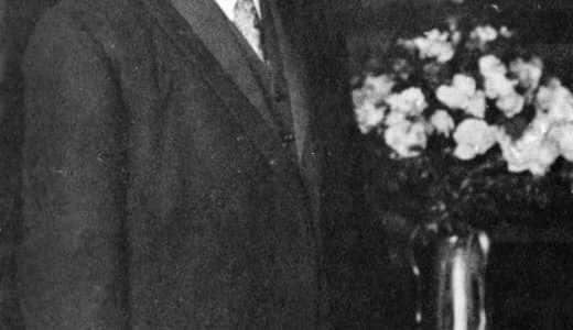 Discurso Alfredo González Flores 1914