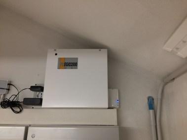 Centrale PREGIO2000 adatta ad installazioni di tipo sia domestico che commerciale. 8 ingressi cablati espandibili fino a 104.