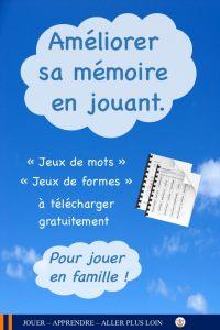 Developper Sa Memoire Avec Des Petits Jeux Exercices A Imprimer Elevons Nos Enfantselevons Nos Enfants