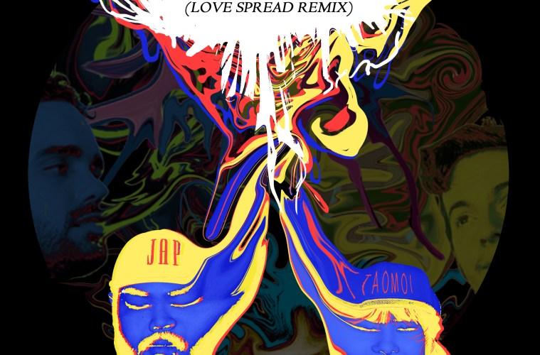 remix album art