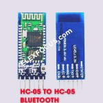 HC-05 Bluetooth Feature image