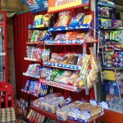 Productos Bimbo, Gamesa, Modelo, Sabritas, Nestlé, Marinela, Alpura, entre otras marcas, aumentan sus precios en 2020