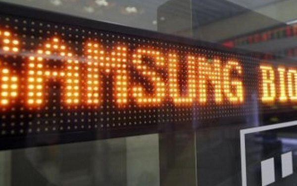 Samsung Biologics enfrenta investigación penal por fraude