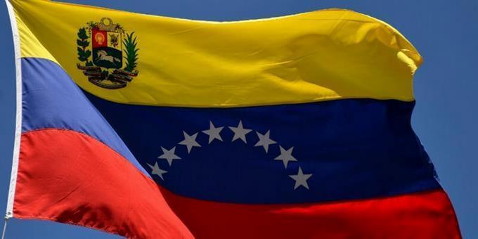 Venezuela rechaza que EE.UU. señale a Cuba como patrocinador de terrorismo