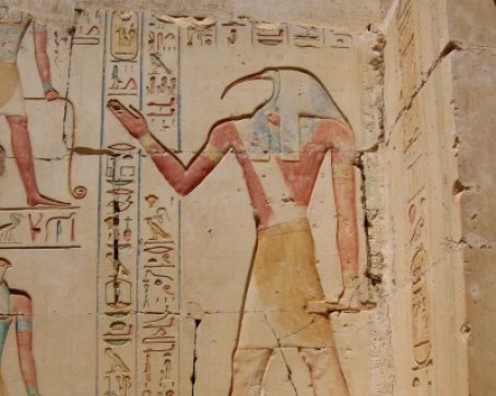 thot_iir_abydos_hlp