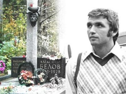 Alexander Belov RIP