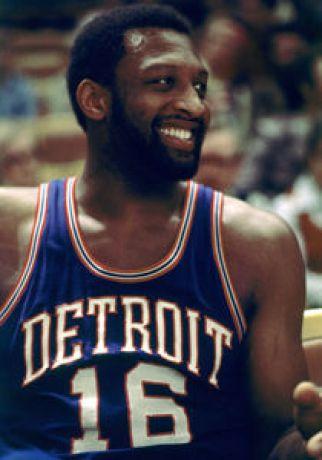 Bob Lanier Pistons