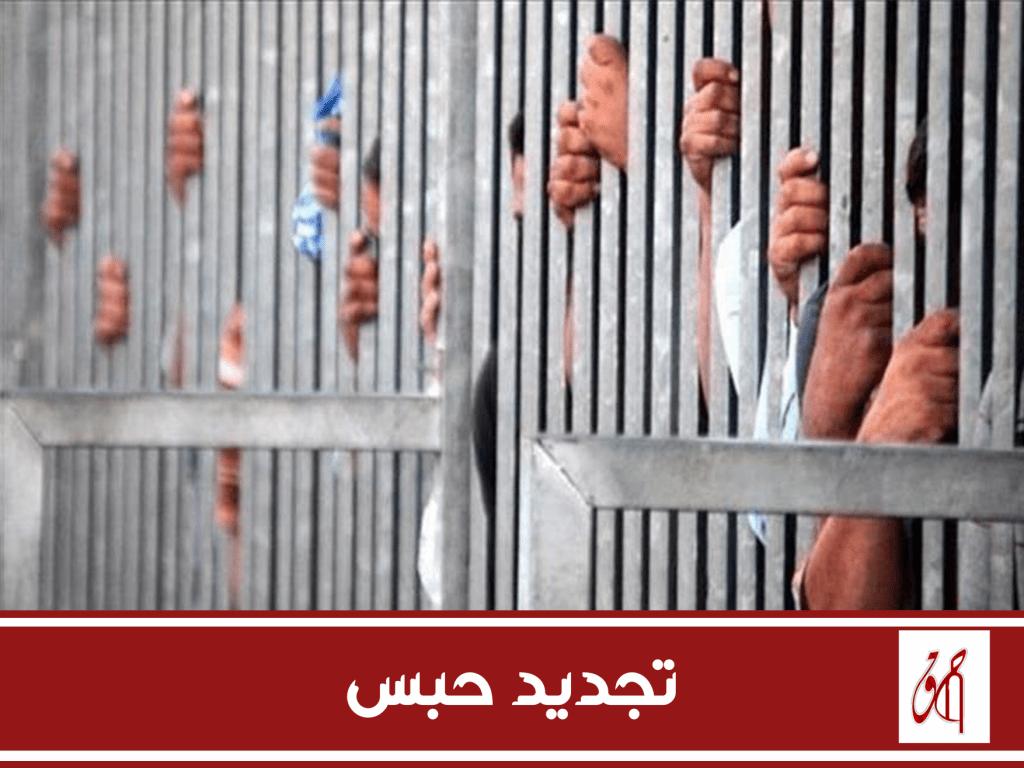 تهمة علاء عبد الفتاح