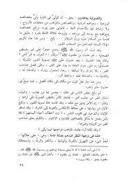 zakiyy3