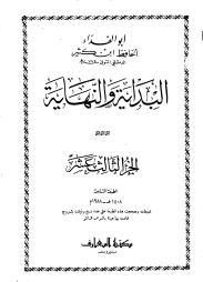 sadaqa1