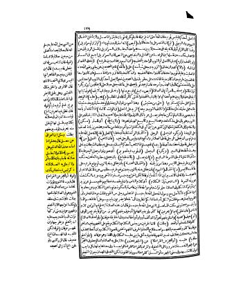 sadaqaramli2