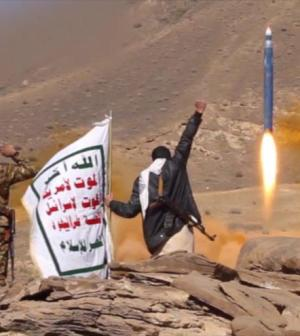 Yemen promete una respuesta