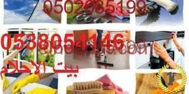 555555555555555555