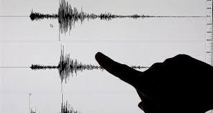 """Dos días antes de nochebuena""""Fuerte"""" temblor sacude la República Dominicana"""