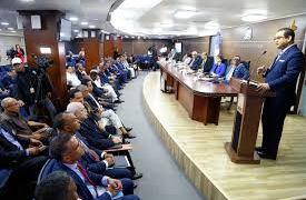 El pleno de la Junta Central Electoral (JCE) sostuvo este viernes una reunión con delegados y técnicos de los partidos, agrupaciones y movimientos políticos reconocidos con miras a las elecciones del 2020.-