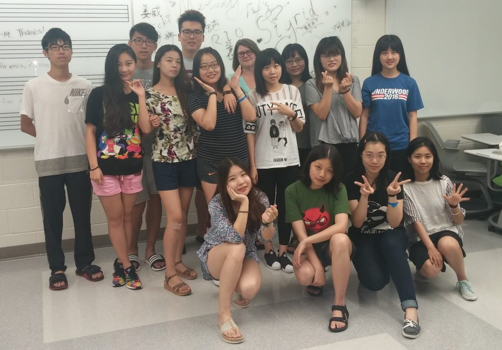 SUS 2016 group photo-001
