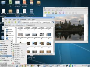 lxde qt razor-qt desktop