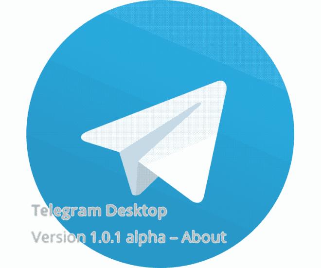 telegram logo desktop alpha version
