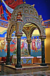 St. Mary's Byzantine Catholic Church | Johnstown, PA