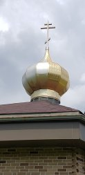 Saints Peter and Paul Orthodox Church Dome Regilding