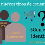 Los tres nuevos tipos de consumidores: ROPO, RTB y Showroomer