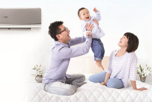 Enjoy your family time together with the best Haier has to offer with Haier AC