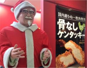 Mon Expérience Noël au Japon